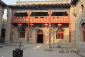 8月桂林出发到平遥古城|乔家大院|东湖美和居|五台山双飞6日