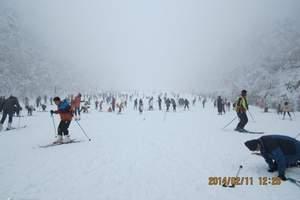 石家庄春节清凉山滑雪场折扣门票