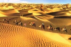 新疆旅游报团多少钱 乌鲁木齐 库尔勒天山神秘大峡谷双飞8日游
