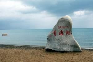 暑期旅游青岛到甘肃青海旅游 兰州、青海湖、莫高石窟双飞7日游