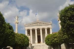 去欧洲希腊爱情海三岛旅游价格-希腊法意瑞爱琴三岛