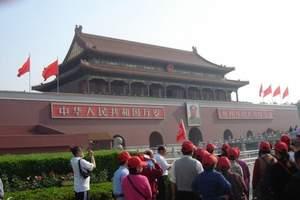 哈尔滨出发到北京天津游推荐 北京天安门长城双卧7日游攻略