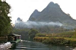 国旅去桂林旅游路线推荐 烟台到桂林、阳朔双飞五日游