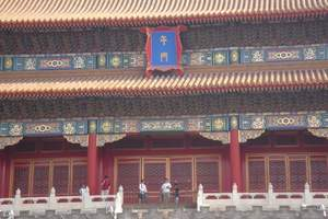 纯净游—北京双飞6日游【赠送天津一日游】