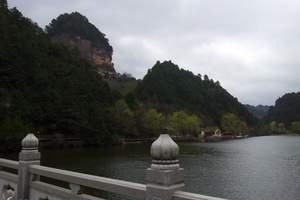 天水仙人崖