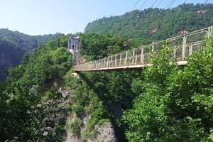 崆峒山通天桥