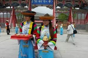 互助土族风情、佛教圣地塔尔寺一日游行