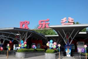 邯郸到天津瓷房子、欢乐谷纯玩汽车二日游