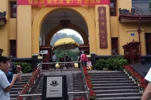 桂林三日纯玩包团   象山  王城独秀 大漓江 世外桃源