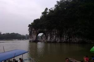 |桂林、漓江、阳朔、芦笛岩、精华三天二晚游|桂林漓江|桂林游