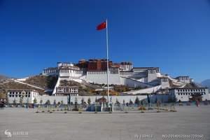 武汉去西藏旅游攻略  <<藏北游历>>拉萨飞进卧出七日游报价