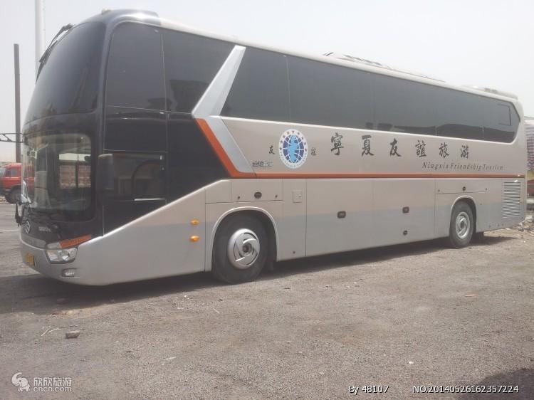 中国国旅租车-5-55座商务租车旅游租车-泰山1天