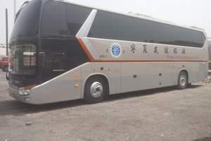 广州市区—机场单接送用车(旅游巴士56人座)