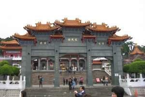 济南旅行社台湾旅游_济南去台湾旅游价格_济南去台湾双飞八日游