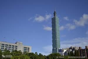 桂林到台湾旅游 高标优质台湾环岛8日游 台湾旅游团