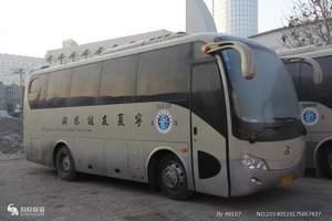 宁夏天马旅行社空调旅游大巴市内酒店-景区往返包车