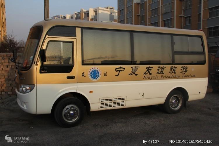 寧夏天馬國際旅行社全新旅游車-寧夏旅游行程包車服務