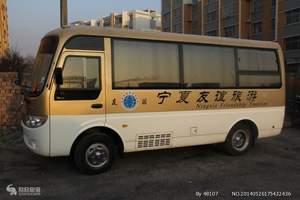 宁夏天马国际旅行社全新旅游车-宁夏旅游行程包车服务