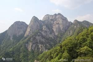 合肥到岳西明堂山一日游