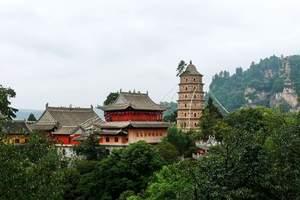 【暑假红色旅游去哪里】兰州、会宁、崆峒山精品纯玩2日游