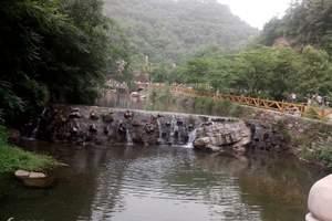 龙潭大峡谷景区门票