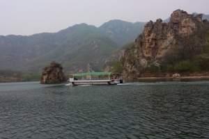 大连到丹东凤凰山、鸭绿江、本溪水洞【十一国庆★景美】二日游