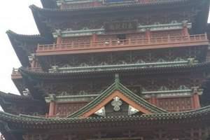 【广元红色旅游】广元到井冈山、南昌、庐山双飞5日游