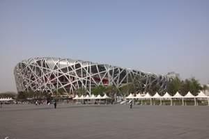北京旅游欢迎您深度之旅¡ª四晚五天¡¾准四星¡¿|北京旅游经典线路