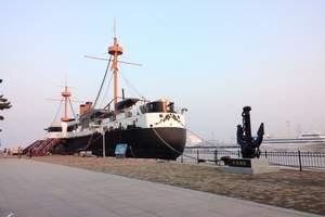 威海定远舰1日游-定远舰