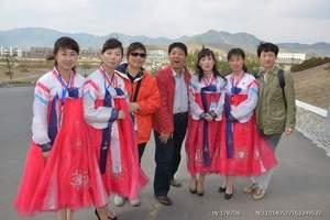 【朝鲜两日】6人独立住朝鲜英皇酒店/可参观朝鲜神秘赌场体验