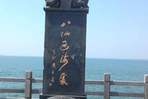 青岛周边二日游推荐|蓬莱八仙渡、威海定远舰二日游