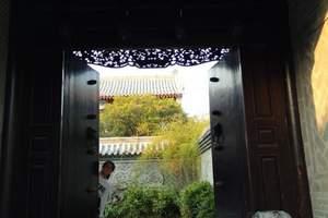 青岛 微山湖/台儿庄古城+大战纪念馆+冠世榴园+微山湖古镇 经典二日游