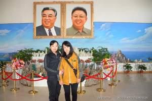 【朝鲜专线】延吉出发4月30日/朝鲜会宁-清津-七宝山4日游