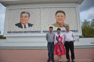 【朝鲜自驾】2车5人成团/延吉珲春/揭秘朝鲜2日游/探秘朝鲜