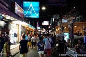 哈尔滨到泰国一地7日游 泰国曼谷芭提雅旅游线路推荐 特价团