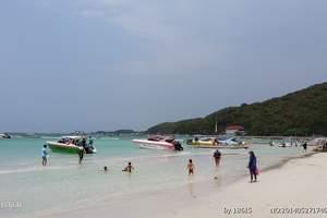 兰州出发到报团到泰国旅游_爱侣湾 海猴岛 名人岛直飞8日游