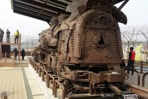 【北京到朝鲜旅游行程安排】妙香山南浦高丽博物馆开城双飞5日游