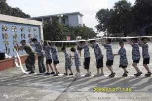 2017年广州黄埔军校十四天NLP夏令营|我是特种兵夏令营A
