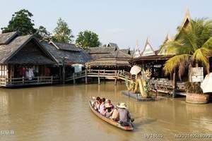 昆明到泰国亲子游|昆明到泰国纯玩日游(亲子团)
