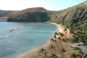 美国+黄石国家公园+海滨1号公路+夏威夷全景22天深度游