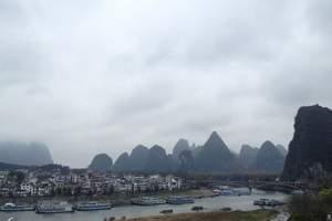 去桂林旅游注意事项_去桂林旅游需要注意什么_桂林纯玩双卧五日