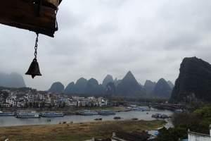 桂林2日游/桂林旅游两日游/桂林市区两日游