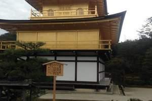 重庆到日本旅游报价_日本本州环线6日游_重庆到日本旅游价格