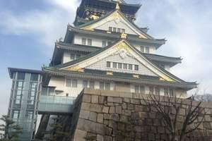 暑期热卖-日本大阪5晚6日自由行|暑期日本自由行价格
