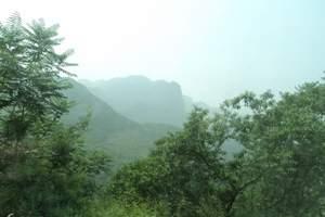泰安到河南云台山 红石峡、山西晋城皇城相府大巴休闲3日游