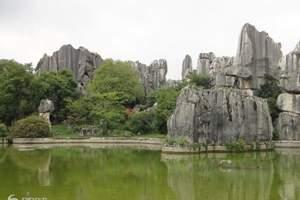 石家庄春节到云南旅游团 昆明、大理、丽江双飞六日游