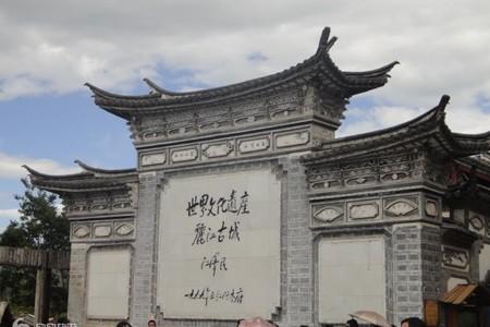 重庆到大理丽江双飞五日旅游_云南大理景点介绍|丽江旅游攻略