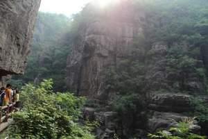泰安到古都开封、黄河三峡、秘境宝泉大巴3日游 小浪底黄河三峡
