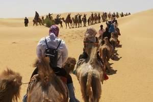 大连去内蒙古大青沟全景科尔沁珠日河草原、塔敏查干沙漠双卧四日