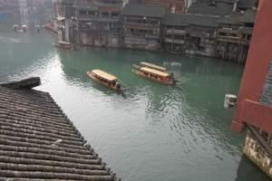 惠州出发到 湖南张家界大峡谷玻璃桥 凤凰古城夜景 高铁四天